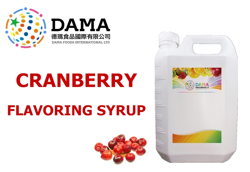 Cranberry Flavoring Syrup