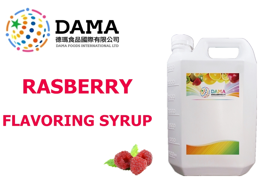 Raspberry Flavoring Syrup